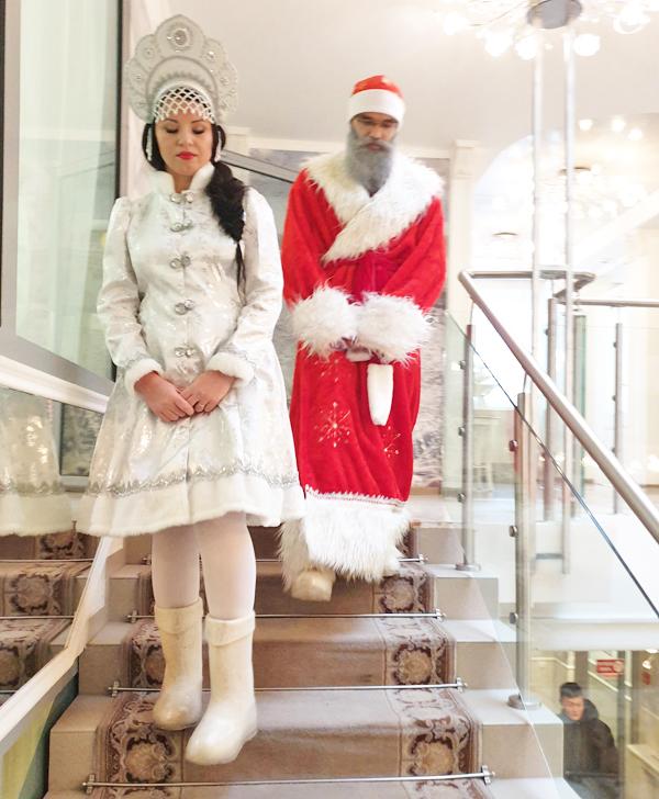 Брак Деда Мороза и Снегурочки